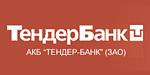 Тендер-Банк
