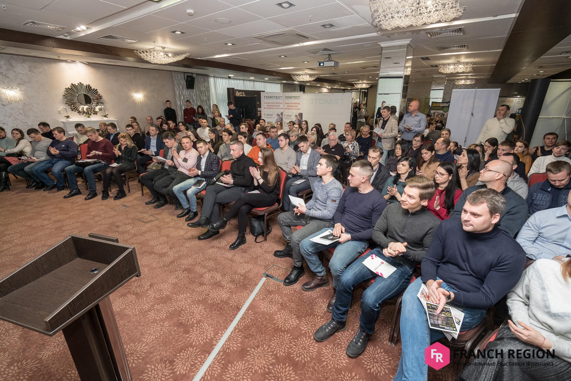 Завершилась региональная выставка франшиз в г. Казань