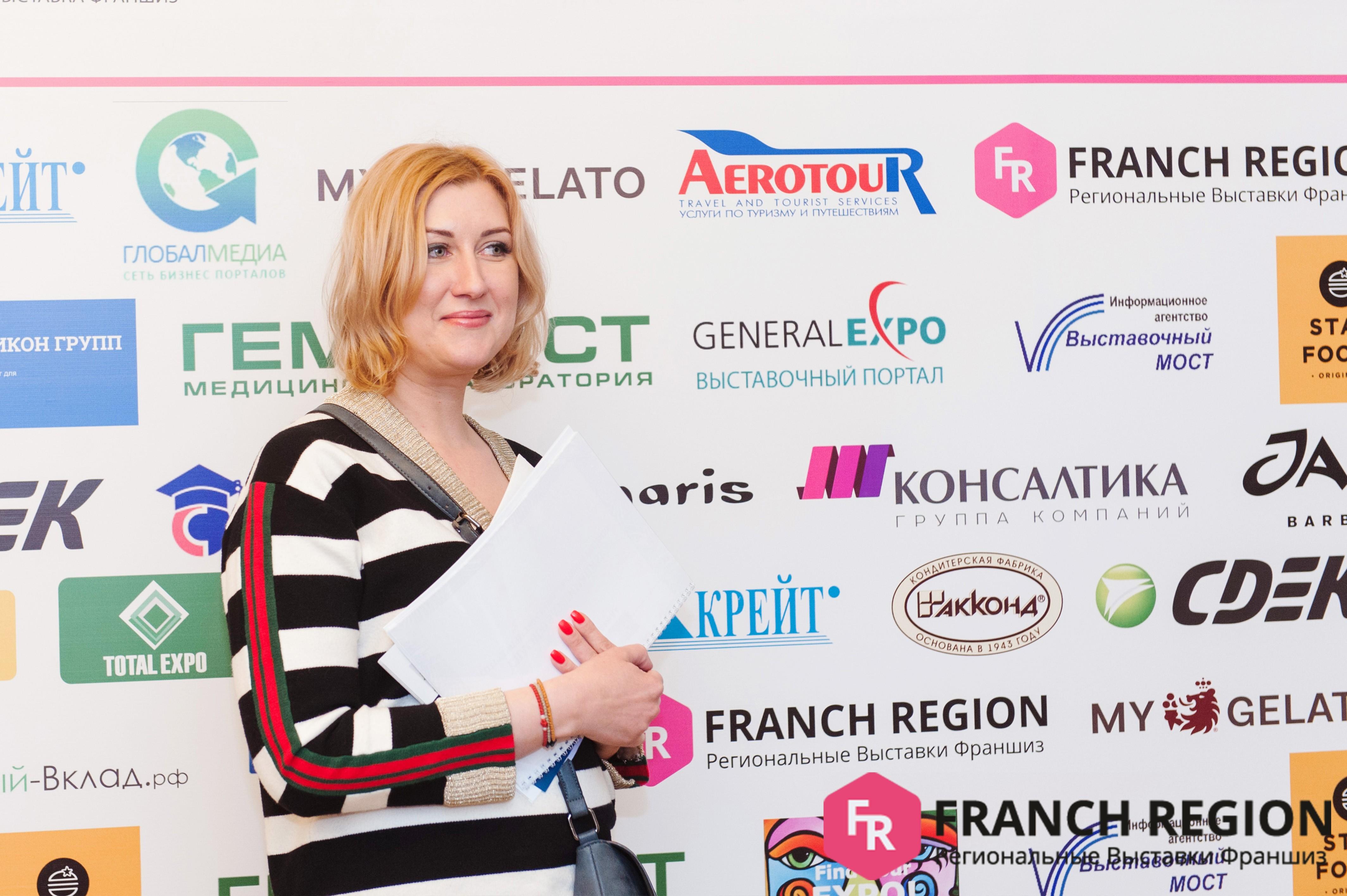В Краснодаре прошла выставка франшиз
