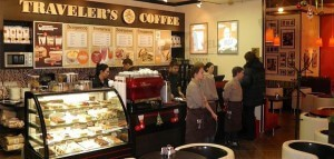 Кофейня Travalers
