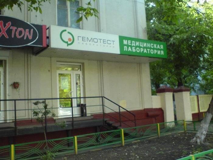 В Воронеже прошла 45-я региональная выставка франшиз от Franch Регион