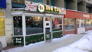 Франшиза Red Сup