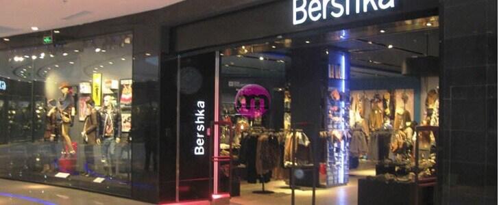 e8201fb158d Франшиза магазина Bershka (Бершка)  условия и стоимость