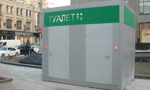 Общественные туалеты как вид бизнеса