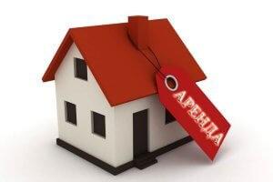 Получение прибыла от сдачи дома и бани в аренду