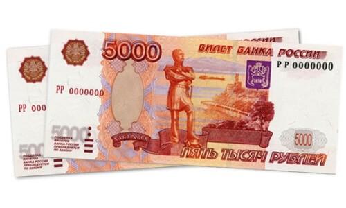 Бизнес план 500000 рублей расчеты бизнес плана турфирмы