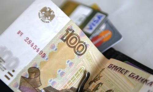 Куда инвестировать сто рублей взял кредит в банке банкрот