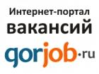 gorJOB.ru