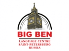 BIG BEN Language & Study