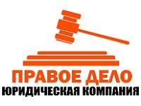 Франшиза Правое дело