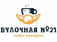 Франшиза Булочная №21 Кафе пекарня