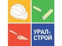 Франшиза Урал-Строй