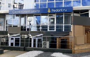 Франшиза Pedant.ru