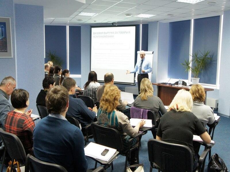 Бизнес план тренинговой компании
